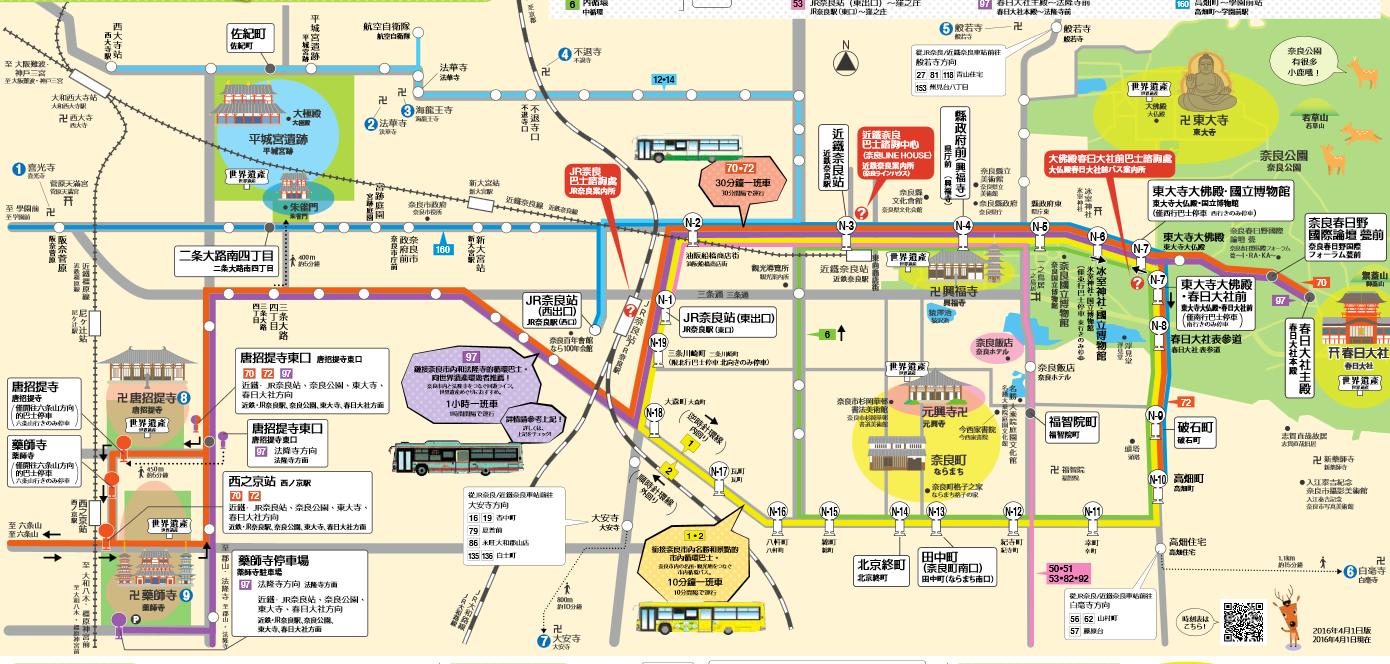 奈良巴士路線圖.png