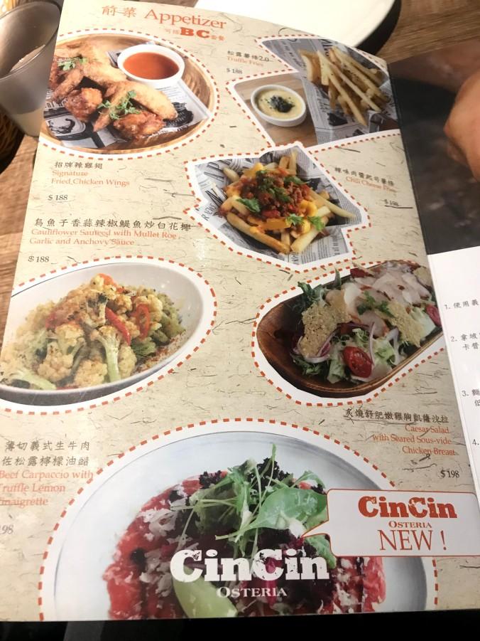 菜單 - Cin Cin請請義大利餐廳