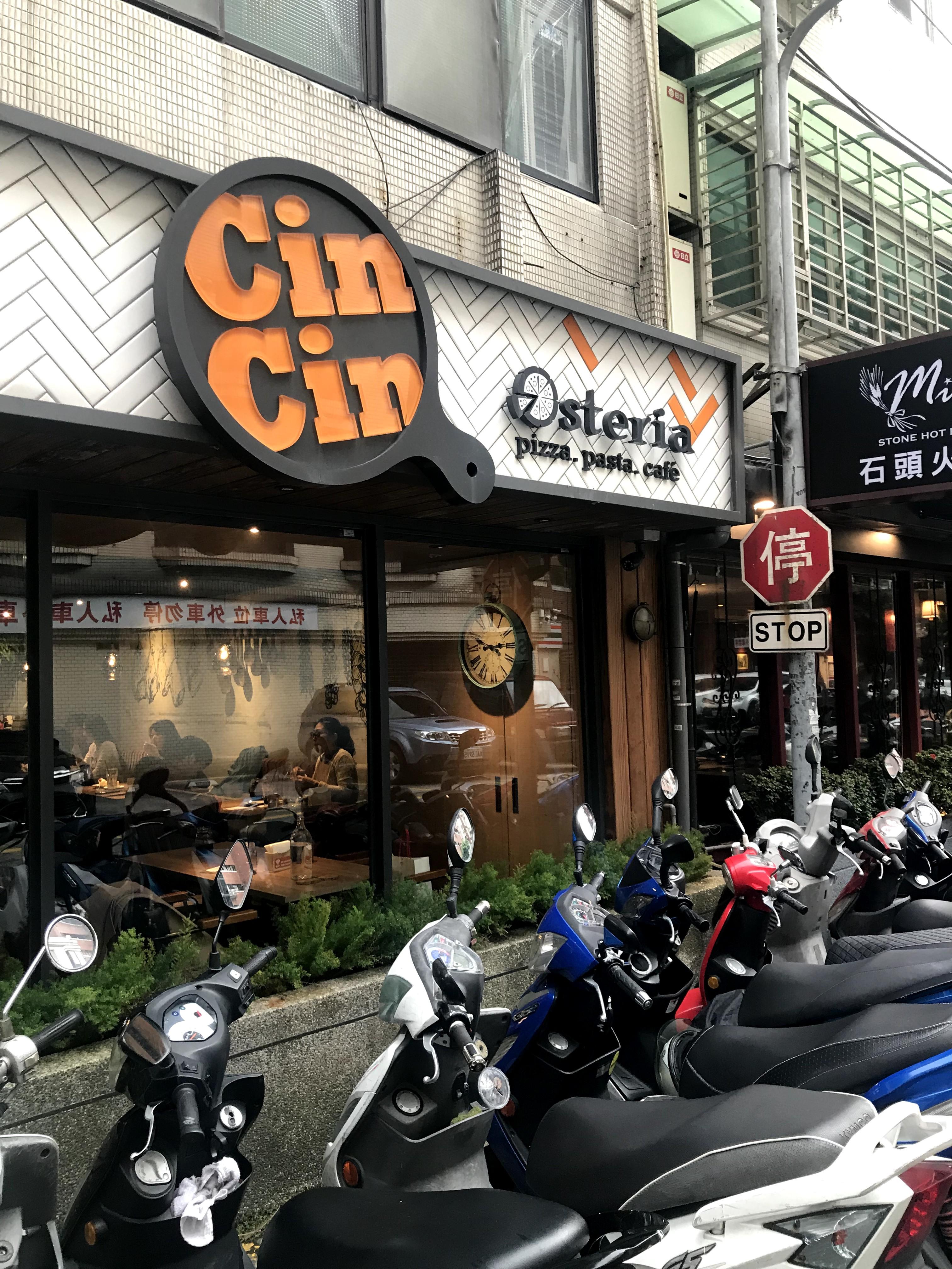Cin Cin請請義大利餐廳